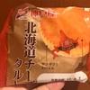 神戸屋 北海道チーズタルト 食べてみました