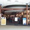 2012 ケンタッキー蒸留所ツアーに参加 /第1日目