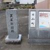 【初★福井旅】福井市内で幕末めぐり【3日目】