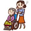 【老害】毒親レベルの高い親が年をとったら、ひどい老害となる