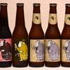 ビール備忘録 その47 ~箕面限定ビール ワイン用酵母~