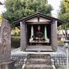 村を潤した大蛇伝説 霧ヶ池のぬし(横浜市緑区)