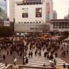 【体験記】大学生がヒッチハイクをした話。充実と学びと危険【東京から名古屋】