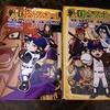 『戦国ベースボール』待望の第10巻