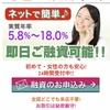 【金融】エルムサポート