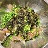 アジの昆布締めを出汁醤油で漬けにするレシピ|コクのある旨味で非常にウマイ
