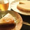 【雑穀料理】旬の甘みをたっぷり堪能!さつまいもプリンケーキの作り方・レシピ【ヒエ粉】