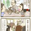 K谷先生イベント2
