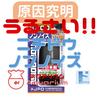 【ニチドウ ノンノイズS200】エアポンプがうるさい理由ってこれじゃない??サイレントボックス・・・??