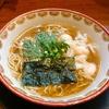 「濃厚鶏清湯ラーメン(海老ワンタントッピング)」自然派らーめん 神楽