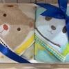 「イオンスタイル碑文谷」3階「レディースファッション ビューティーフロア」の「uchino bath collection」!