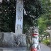 【伊勢の神社】 佐那神社 (多気町仁田)