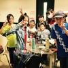 yossi先生U-12キッズ選抜チームを紹介!!
