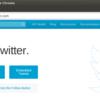 (メモ) Rails+OmniAuthによるTwitterログイン