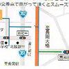 【アクセス】リファインダイエープロビス店(新潟県長岡市西神田2-11)