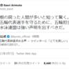 池江璃花子選手を応援しています その2 2021年5月8日