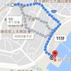 【湘南ハイキング】めしや大磯港〜湘南平