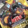 【遊戯王】『サーキット・ブレイク(CIBR)』開封&封入率調査!箱で買うべきか考える!