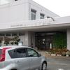 兵庫 浜坂