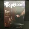 Mr.Z POCKET ZOOTOPIA Top Bear レビュー