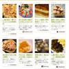私は日本語教育版クックパッド(教案投稿サイト)が作りたい