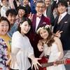 映画『ダンスウィズミー』これが日本ミュージカルムービーの限界か?評価&感想【No.592】