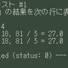 GUIファイルマネージャから端末の中でPythonスクリプトを実行し、Enterキー入力で閉じるようにする