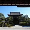 【京都】◆建仁寺【記事一覧】- 伝統を大事にしつつ新しいアートをうまく取り入れているお寺