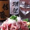 【オススメ5店】金沢(金沢駅・近江町・ひがし茶屋)(石川)にある鶏料理が人気のお店