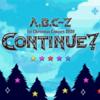 配信視聴記録49.「A.B.C-Z 1st Christmas Concert 2020 CONTINUE?」(有料生配信)