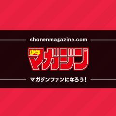 2019年1月発売のコミックス