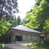 (Update) Hiraizumi, temples, gardens and archeological sites <Chuson-ji temple>