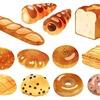 【失敗しない】ホームベーカリーのパンをおいしくする唯一の方法