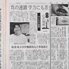 沖縄慰霊の日 / 子どもの貧困