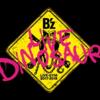 """B'z LIVE GYM 2017-2018""""LIVE DINOSAUR"""""""