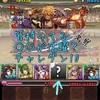 【パズドラ】チャレンジダンジョン10(12月のクエスト)攻略まとめ