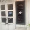 発見!隠れ家のような素敵な佇まいのグラノーラ専門店!健康、美容意識の高い方にオススメ!BLANC ベジフルグラノーラさん!