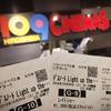 【映画】デスノート2016の感想(これから見に行く人向け)