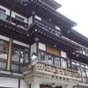 2017年冬山形旅行 銀山温泉『能登屋旅館』お部屋編