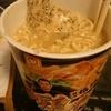 底辺飯の極意 サラダチキンをカップ麺にぶち込むべし!