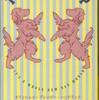 『デーモンと迷宮-ダイアグラム・デフォルメ・ミメーシス』ミハイル・ヤンポリスキー[著] 乗松亨平、平松潤奈[訳] (水声社)