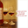 【TIGER & BUNNY -The Rising-】一番カフェよりバーナビーの誕生日を記念したワインやグッズが登場!