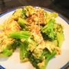 【1食58円】冷凍ブロッコリーと卵の万能中華炒めの自炊レシピ