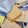 【ロカボ間食シリーズ⑤】プロテインチーズクリームサンド