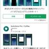 Galaxy Note 8 は、本当にノートとして使えるのか?~その2「Bixbyボタンを他のアプリ起動に割り当てる」編