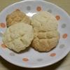 15分でできる「メロンパンクッキー」。