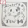 【2】お風呂(ユニットバス)の掃除方法!壁・床のカビ予防!