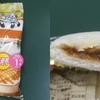 4月前半に食べた菓子パン