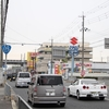 吉田(神戸市西区)