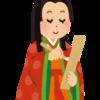 言葉の丸暗記はやめよう ― 2020年慶應義塾湘南藤沢高等部・国語